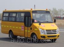 Changan SC6605XC1G4 preschool school bus