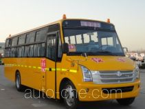 Changan SC6925XCG4 primary school bus