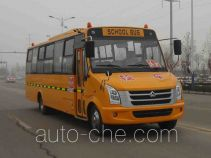 Changan SC6955XCG5 primary school bus