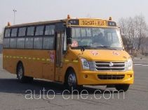 Changan SC6985XCG4 primary school bus
