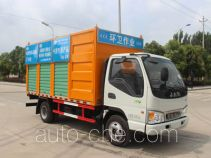 Runli Auto SCS5041TWCHFC sewage treatment vehicle