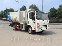 Runli Auto SCS5044ZDJCGC docking garbage compactor truck