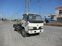 Runli Auto SCS5040ZXXEV detachable body garbage truck