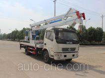 Runli Auto SCS5080JGKEQ aerial work platform truck