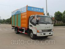 Runli Auto SCS5090TWCHFC sewage treatment vehicle
