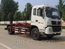 Runli Auto SCS5161ZXXE detachable body garbage truck