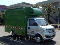 Yuanda SCZ5020XCC5 food service vehicle