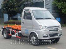 Yuanda SCZ5030ZXX5 detachable body garbage truck