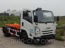 Yuanda SCZ5070ZXX5 detachable body garbage truck