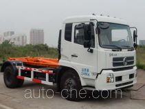 Yuanda SCZ5120ZXX5 detachable body garbage truck