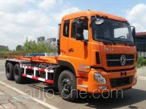 Yuanda SCZ5250ZXX5 detachable body garbage truck