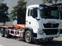 Yuanda SCZ5251ZXX5 detachable body garbage truck