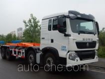 Yuanda SCZ5310ZXX5 detachable body garbage truck