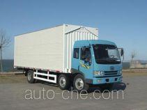 Pengxiang SDG5170XYKA1CA wing van truck