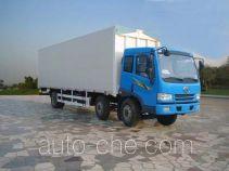 Pengxiang SDG5251XYKB1CA wing van truck