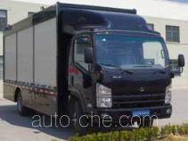 飞燕牌SDL5090XZB型装备车