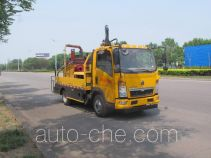 Shengyue SDZ5087TYHE pavement maintenance truck