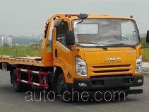 Dongfeng SE5086TQZP5 автоэвакуатор (эвакуатор)