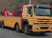 Dongfeng SE5430TQZL5 автоэвакуатор (эвакуатор)