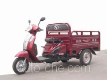 Shifeng SF110ZH cargo moto three-wheeler