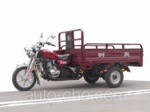 Shifeng SF200ZH cargo moto three-wheeler