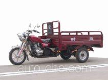 Shifeng SF200ZH грузовой мото трицикл