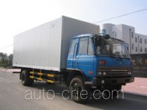 Shenfei SFQ5150XBW insulated box van truck