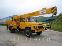 Yuegong  QY8E SGG5100JQZQY8E truck crane