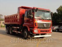 Shaoye SGQ3250BG4 dump truck