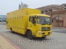 Shaoye SGQ5160TQX аварийная электростанция на базе грузового автомобиля