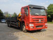 Shaoye SGQ5250JSQZG4 truck mounted loader crane