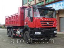 Shaoye SGQ5250ZLJQG4 самосвал мусоровоз