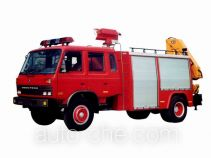 Shangge SGX5110TXFQZ-SQ3 lighting fire truck