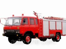 Shangge SGX5140GXFHJ45DY chemical rescue fire engine