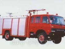 Shangge SGX5140TXFPF30 foam powder combined fire engine