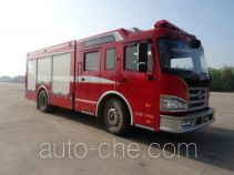 Shangge SGX5170GXFAP45/CA class A foam fire engine