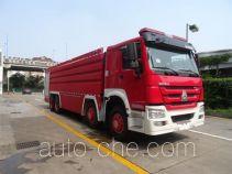 Shangge SGX5420GXFPM240/ZZ foam fire engine