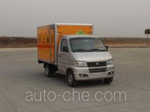 Sinotruk Huawin SGZ5028XRQ4 flammable gas transport van truck