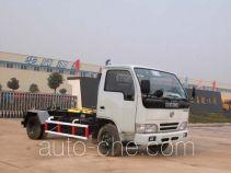 华威驰乐牌SGZ5050ZKX型车厢可卸式垃圾车