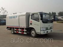 Sinotruk Huawin SGZ5080GQXDFA4 highway guardrail cleaner truck