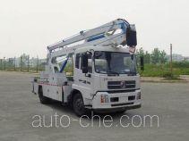 华威驰乐牌SGZ5110JGKD4B13型高空作业车