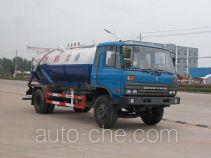 华威驰乐牌SGZ5150GXWEQ3型真空吸污车