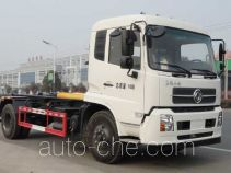 华威驰乐牌SGZ5160ZXXD4型车厢可卸式垃圾车
