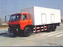 华威驰乐牌SGZ5202XXY-G型厢式运输车