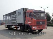 华威驰乐牌SGZ5250CYFEQ4型养蜂车