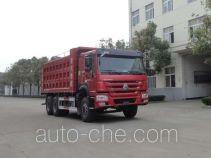 华威驰乐牌SGZ5250TSGZZ5W41型压裂砂罐车