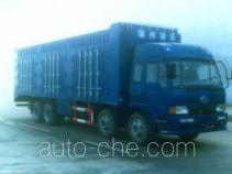 华威驰乐牌SGZ5250XXY型厢式运输车