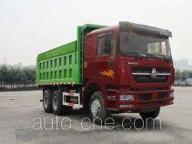 华威驰乐牌SGZ5250ZLJZZ4K36型自卸式垃圾车