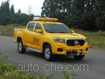 SAIC Datong Maxus SH5032XXHD8D5-D breakdown vehicle