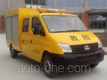 SAIC Datong Maxus SH5043XXHA9D5-F breakdown vehicle